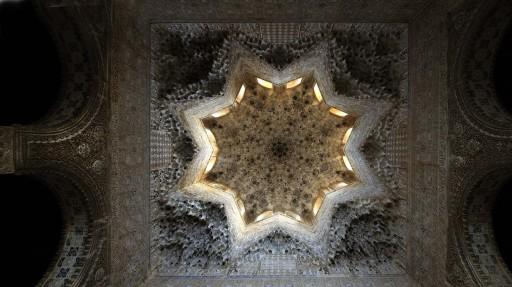 Sala de los Abencerrajes. La Alhambra