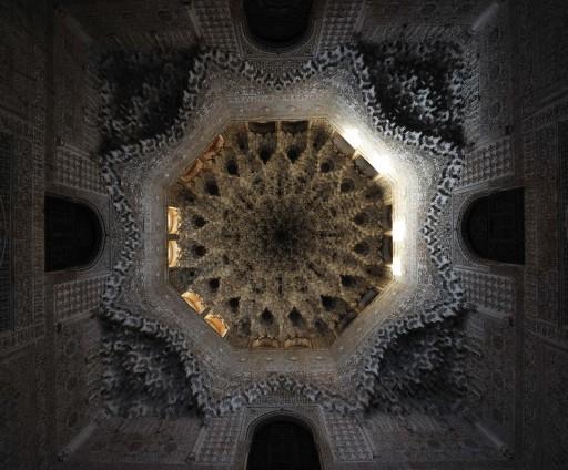 Sala de las Dos Hermanas. La Alhambra