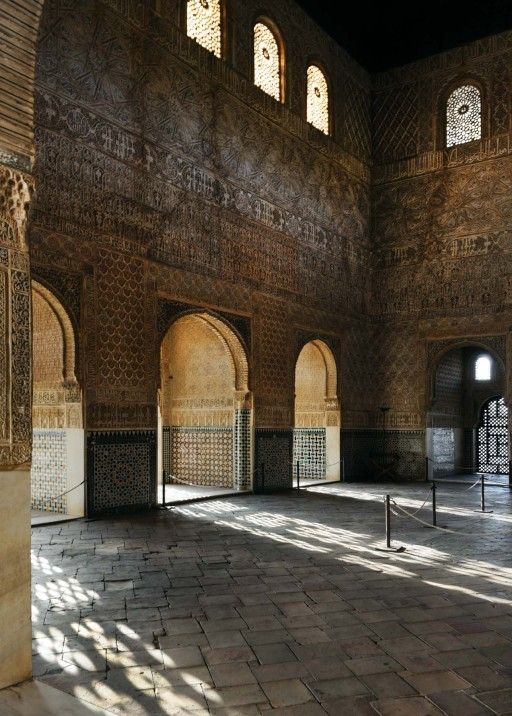 Sala de Comares. La Alhambra