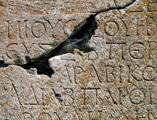 Inscripción griega en Histria (Rumanía), 2011