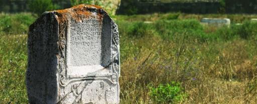 Inscripción romana en el complejo arqueológico de Histria (Rumanía), 2011
