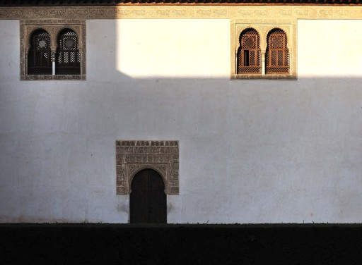 Patio de Comares. La Alhambra